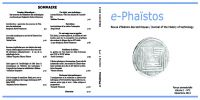 e-Phaistos I-2_couverture